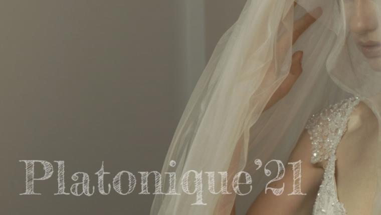 Banu Güven Design Studio Platonique'21 Koleksiyonu